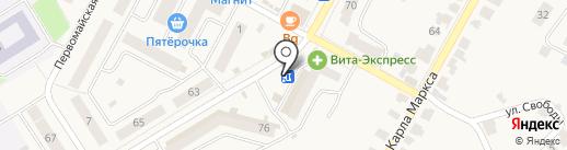 Магазин товаров для праздника на карте Кугесей