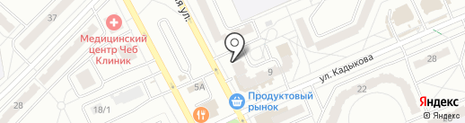 Чистый дом на карте Чебоксар