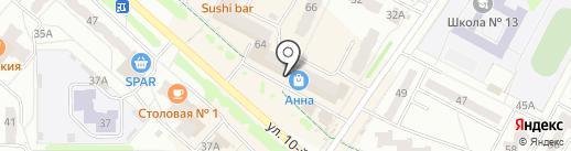 МегаФон на карте Новочебоксарска