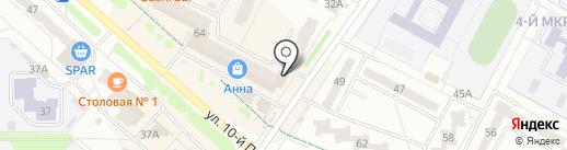Магазин бижутерии на карте Новочебоксарска