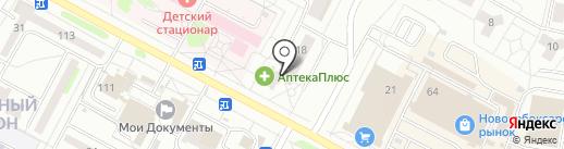 Магазин обуви на карте Новочебоксарска
