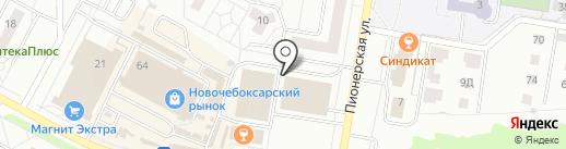 Любимая на карте Новочебоксарска