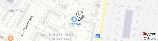 Глория Фарм на карте Новочебоксарска