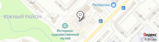 Немо на карте Новочебоксарска