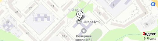 Средняя общеобразовательная школа №9 на карте Новочебоксарска