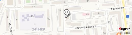 Горизонт, АНО ДПО на карте Медведево