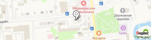 УФК на карте Медведево