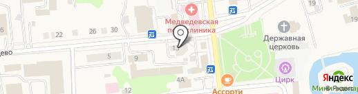 Отдел №7 на карте Медведево