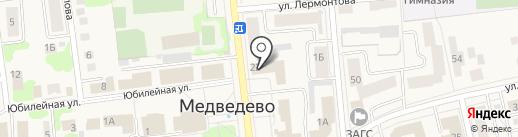 Росгосстрах, ПАО на карте Медведево