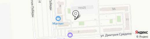 Честр-Инвест на карте Медведево