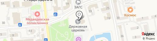 Воскресная школа на карте Медведево