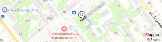 Йошкар-Олинский техникум сервисных технологий на карте Йошкар-Олы