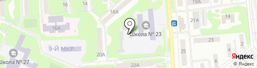 Обувная мастерская на карте Йошкар-Олы