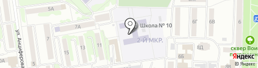 Средняя общеобразовательная школа №10 на карте Йошкар-Олы