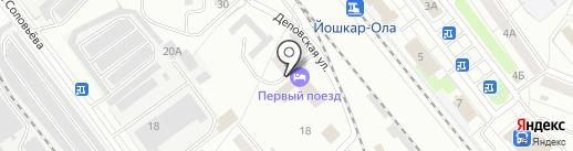 1st Train на карте Йошкар-Олы