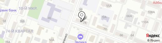 Мастерская подарков ручной работы на карте Йошкар-Олы
