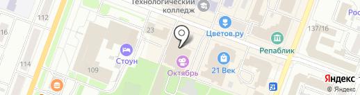 Кафе на карте Йошкар-Олы