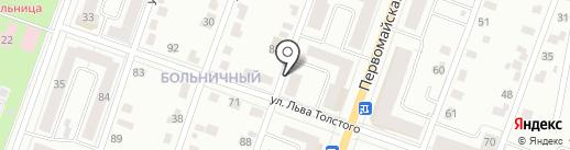 Smoke House на карте Йошкар-Олы
