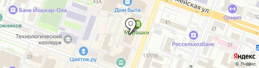 Мастерская по ремонту одежды на карте Йошкар-Олы