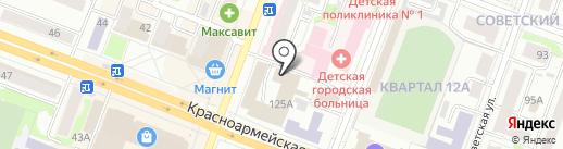 Магазин канцтоваров и книг на карте Йошкар-Олы
