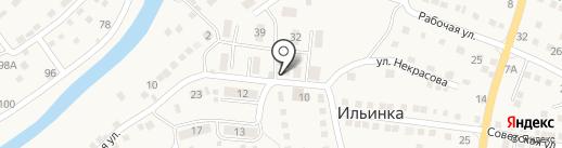 iКассир на карте Ильинки