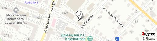 Газ на авто на карте Йошкар-Олы