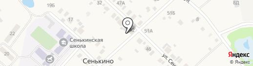 Почтовое отделение на карте Сенькино