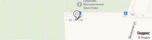 Акрополь на карте Трусово