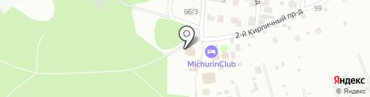 Michurin Club на карте Йошкар-Олы
