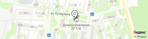 Домоуправление №116 на карте Йошкар-Олы