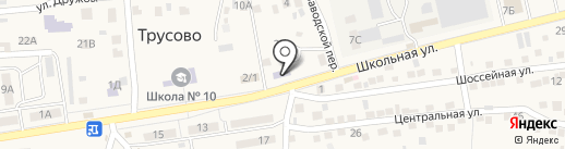 Библиотека на карте Трусово
