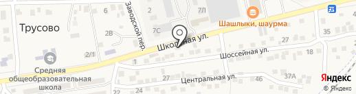 Центр управления платежами на карте Трусово