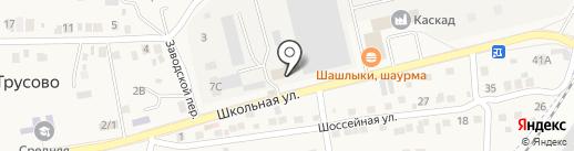 МАРШАЛ на карте Трусово