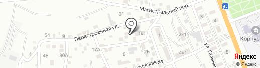 Мастерская по изготовлению одежды для рыбалки на карте Астрахани