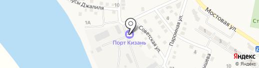 Порт Кизань на карте Карагали
