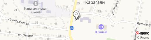 Продуктовый магазин на карте Карагали