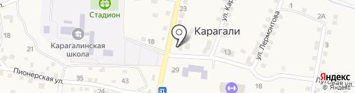 Парикмахерская на карте Карагали