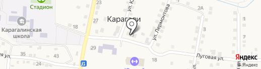 Участковый пункт полиции на карте Карагали