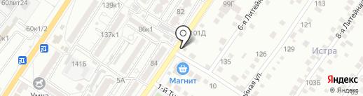 Пивной дом №1 на карте Астрахани