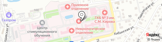 Городская клиническая больница №3 им. С.М. Кирова на карте Астрахани