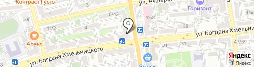 ServicePRO на карте Астрахани