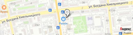 Кабинет консультирования на карте Астрахани