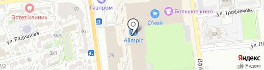 Salvatini на карте Астрахани