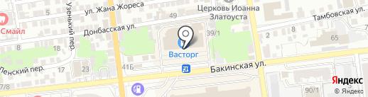 Dream Nail Club на карте Астрахани