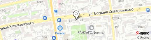 Флора Дизайн на карте Астрахани