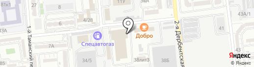 Цех по ремонту радиаторов на карте Астрахани