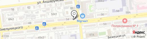 Астраханское бюро судебной экспертизы и внесудебных исследований, ЧУ на карте Астрахани
