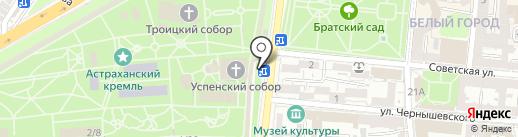 Астраханский сувенир на карте Астрахани