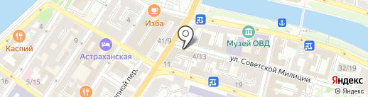 Единое турагентство на карте Астрахани