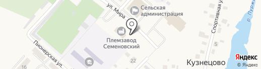 Часовня на карте Кузнецово